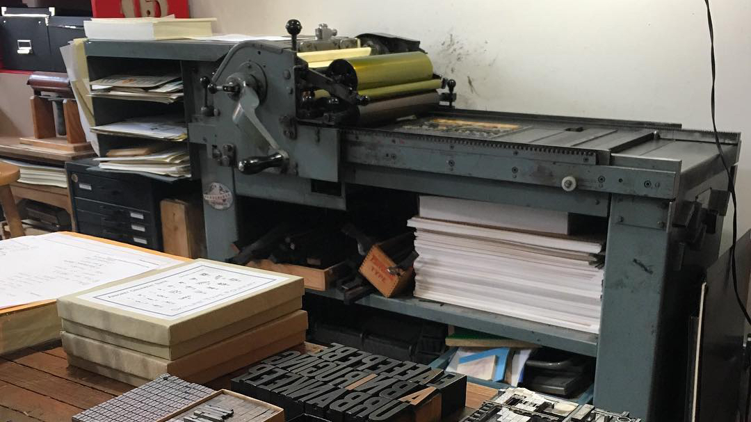 Printing, old-school style. Vandercook presses, like the one in the background, were manufactured in Chicago from the early 1900s through the '60s. Steinbach does her printing out of the Ravenswood studio of Starshaped Press, run by Jennifer Farrell. (Current Location Press / Facebook)