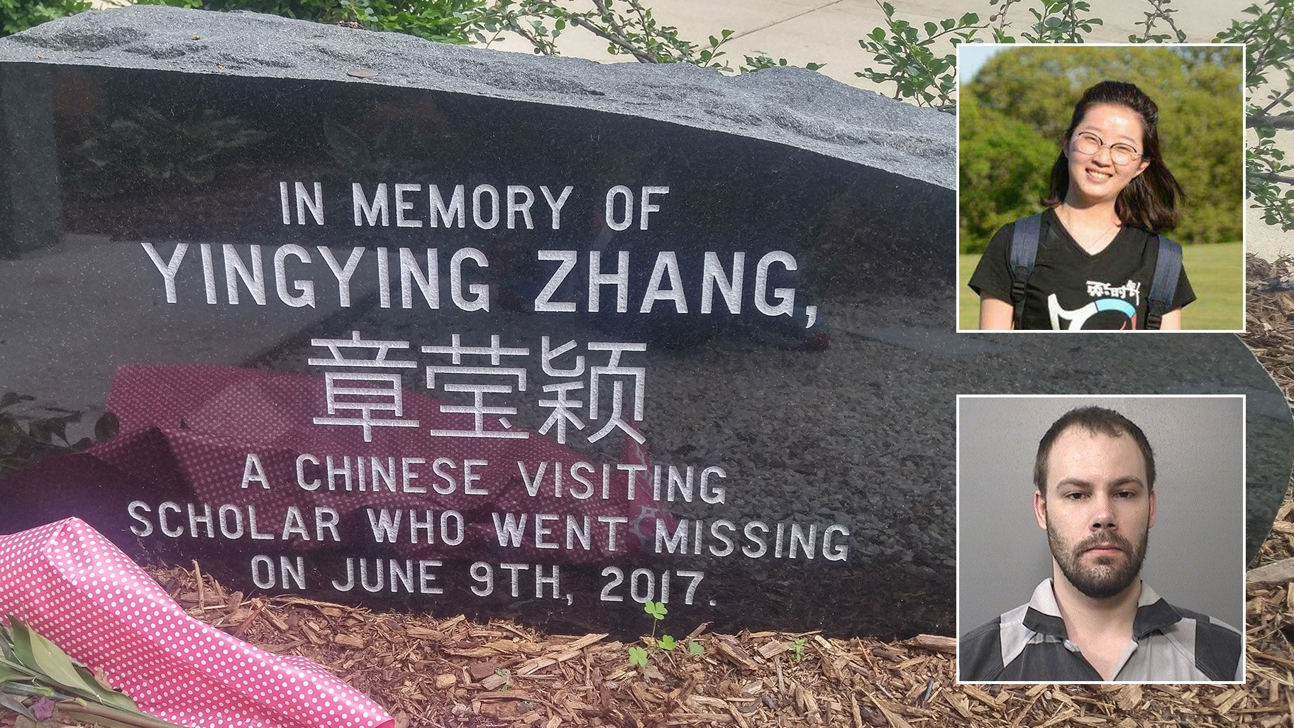 A memorial stone engraved with Yingying Zhang's name in both English and Chinese on the campus of the University of Illinois at Urbana-Champaign in June 2019, two years after her disappearance. (Photo by Mark Van Moer) Inset, top: Yingying Zhang (Courtesy University of Illinois Police Department). Bottom: Brendt Christensen (Courtesy Macon County Sheriff's Department).