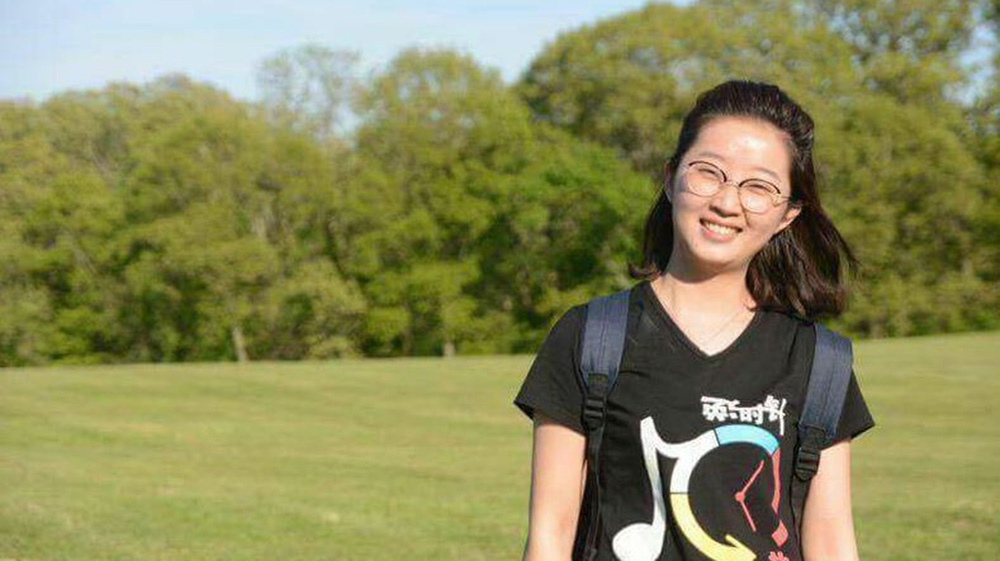 Yingying Zhang disappeared on June 9. (University of Illinois Police Department)