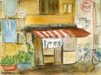 "A work created by Abt during her time in Japan entitled, ""Ebisu Sweet Shop."""