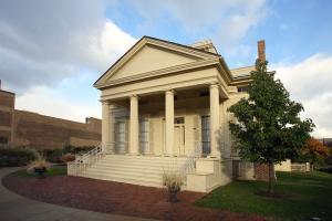 Clarke House Museum