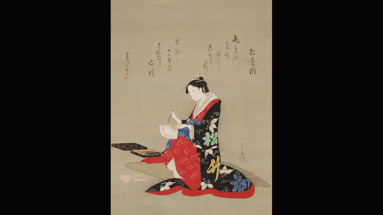 (Chōbunsai Eishi. Woman Writing a Poem on a Fan,1789/1801. Weston Collection.)