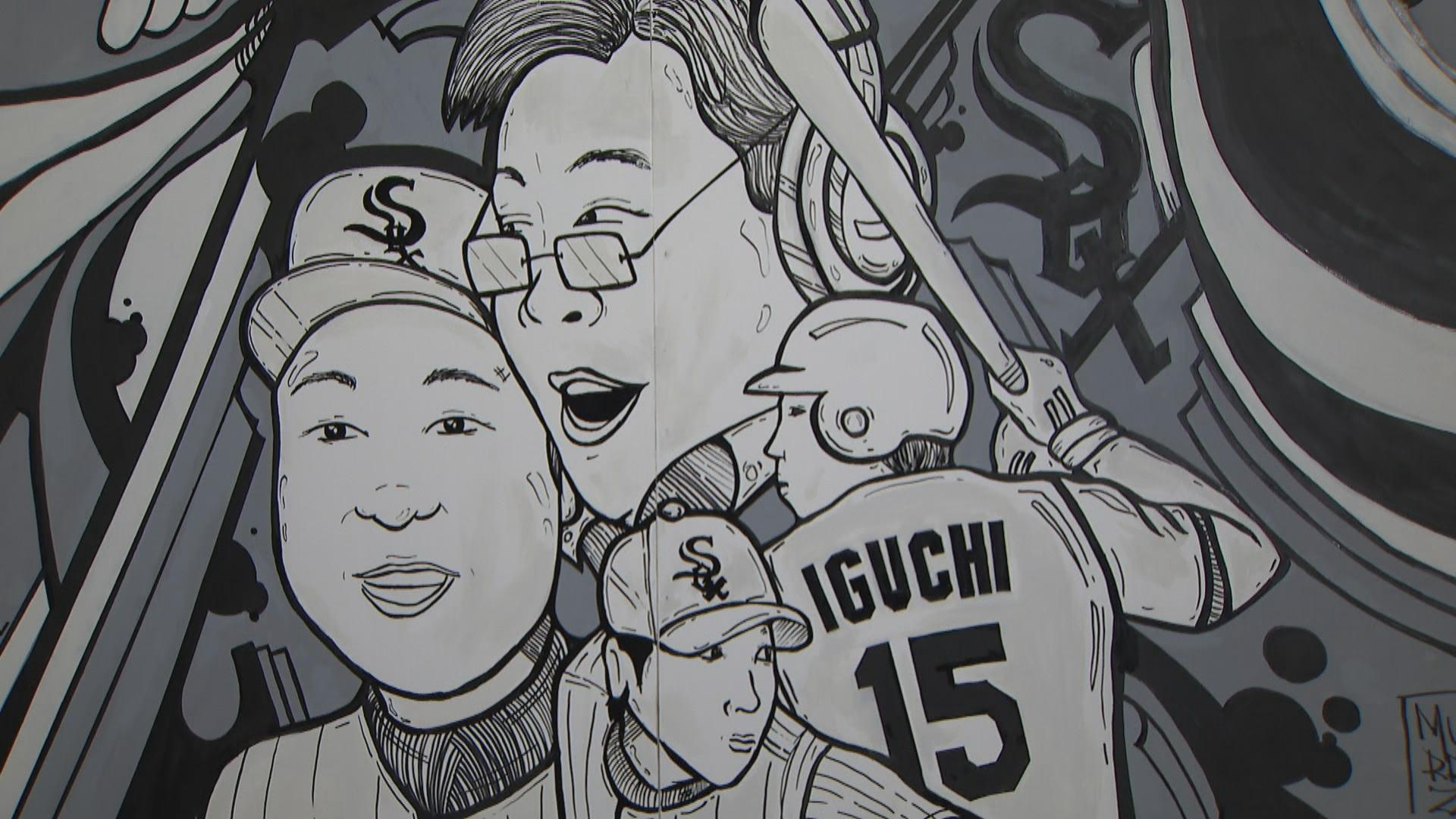 """Chicago artist Murrz created a mural as part of the Chicago White Sox's """"Game Changers"""" series that features broadcaster Gene Honda along with a trio of Asian-American players. (WTTW News)"""
