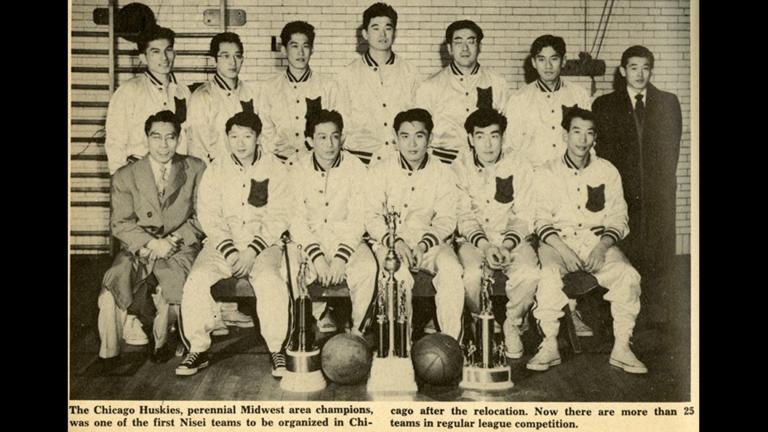 The Chicago Huskies (Credit: Japanese American Service Committee)