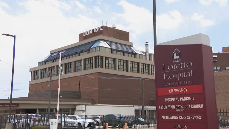 The nonprofit Loretto Hospital in Austin. (WTTW News)