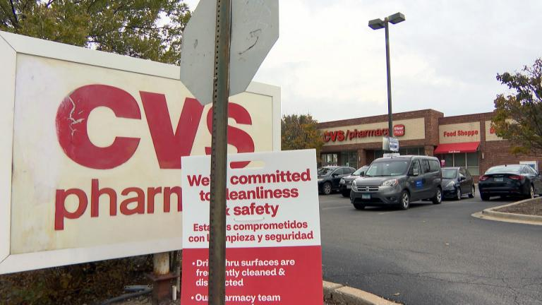A CVS Pharmacy sign. (WTTW News)