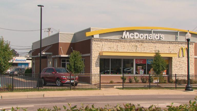 A McDonald's restaurant in Chicago. (WTTW News)