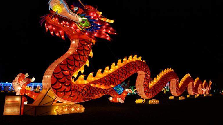 (Tianyu Arts & Culture)