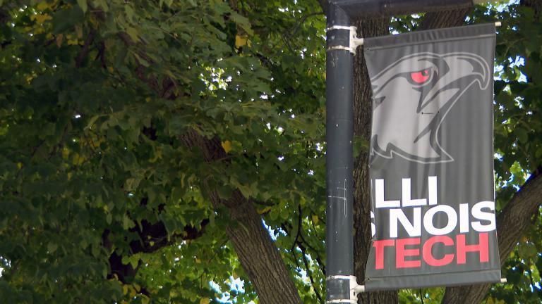 The Illinois Tech campus in Bronzeville. (WTTW News)