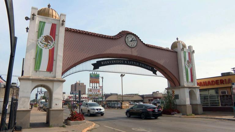 The iconic arch that welcomes everyone to La Villita has preliminary landmark status. (WTTW News)
