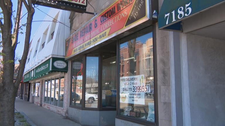A strip of businesses in Chicago's Montclare neighborhood on the Northwest Side. (WTTW News)