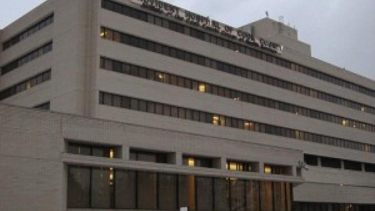 Provident Hospital of Cook County