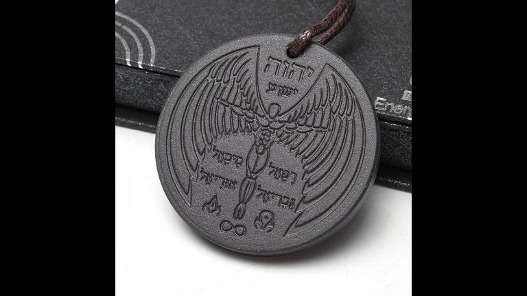 """A """"Quantum Science Power Scalar Energy Pendant"""" for sale on eBay."""