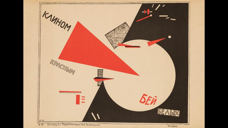 "El Lissitzky. ""Beat the Whites with the Red Wedge,"" 1920. Ne boltai! Collection."