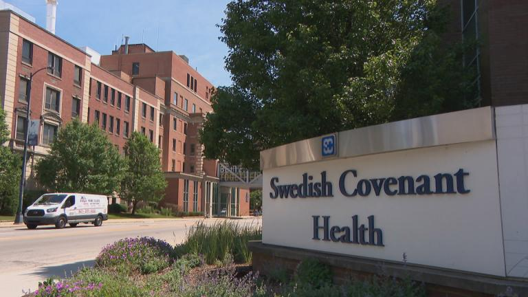 Swedish Hospital in Chicago (WTTW News)