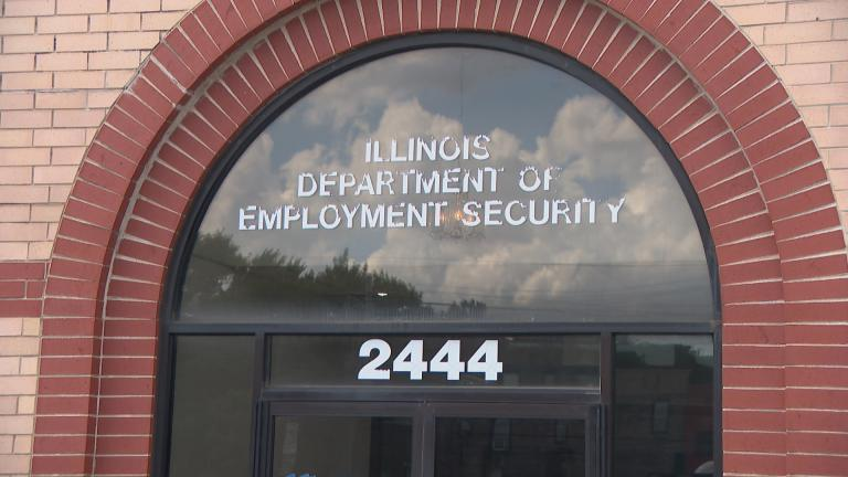An Illinois Department of Employment Security office on Lawrence Avenue in Chicago. (WTTW News)
