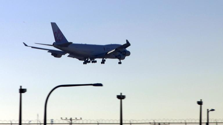 All Americans flying domestically will need a federally accepted form of ID – that means a Real ID or a passport is required to travel by October 2021. (WTTW News)