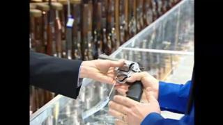 December 17, 2012 - Illinois Gun Laws