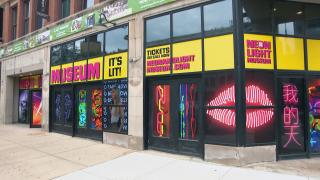The Neon and Light Museum just opened at 325 W. Huron St. in River North. (WTTW News)