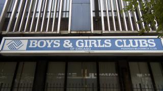 The Pedersen-McCormick Boys and Girls Club. (WTTW News)