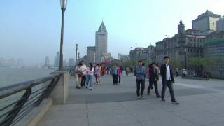 May 21, 2014-China's Rising Status