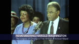 Remembering Late Mayor Harold Washington