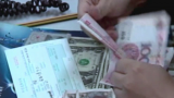 August 13, 2015 - Devaluation in China Leads to Jitters in