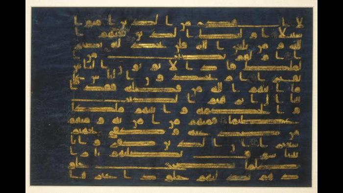 "Pagefrom the ""Blue"" Qur'an, 9th-10th century. Ink, gold, and silver (now oxidized) on blue-dyed parchment, 11 3/16 x 15 in. (28.4 x 38.1 cm). Brooklyn Museum, Gift of Beatrice Riese, 1995.51a-b (Photo: Brooklyn Museum, 1995.51a-b_back_IMLS_SL2.jpg)"