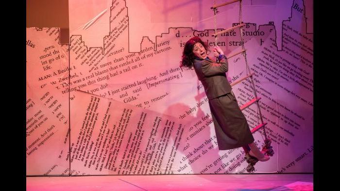"""Dana Tretta as Gilda Radner in """"Bunny Bunny"""" (Photo: Brett A. Beiner)"""