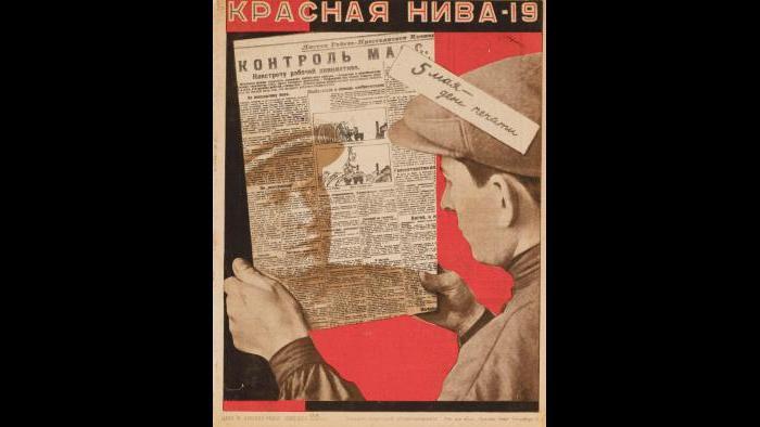 "Vladimir Stenberg and Georgii Stenberg. ""The Mirror of Soviet Society,"" cover for Red Field, no. 19 (May 1928). Ne boltai! Collection. Art © Estate of Vladimir and Georgii Stenberg/RAO, Moscow/VAGA, New York."