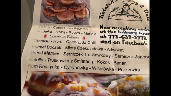 Flavors printed in Polish. (Patty Wetli / WTTW)