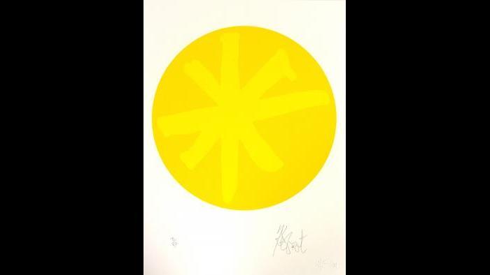 """Kurt Vonnegut, """"Yellow Portal"""""""