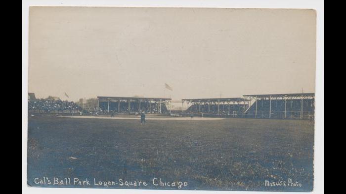 Logan Square Ball Park