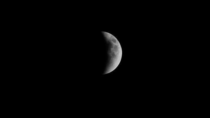 Photo by Michal Furmanek: Lunar Eclipse over Lake Forest